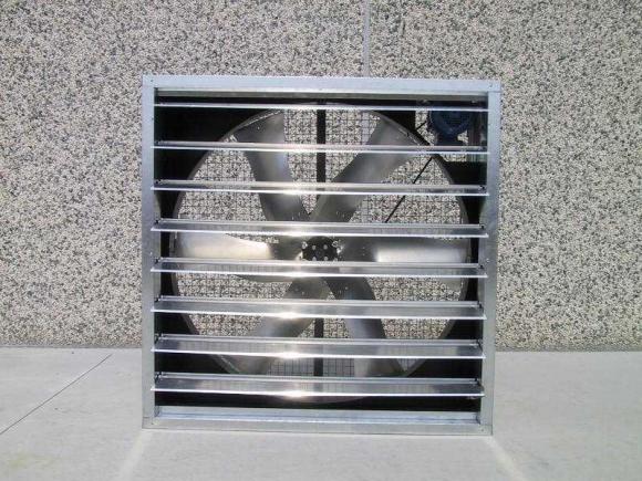 MSE Turbine ou ventilateur grand volume 138 x138 x 40